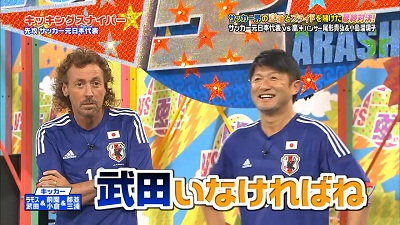 [2015.02.05] VS Arashi (1280x720).mp4_snapshot_39.33_[2015.02.15_11.15.13]