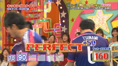 [2015.02.05] VS Arashi (1280x720).mp4_snapshot_41.22_[2015.02.15_11.24.43]