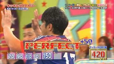 [2015.02.05] VS Arashi (1280x720).mp4_snapshot_42.07_[2015.02.15_11.25.28]