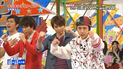 [2015.02.05] VS Arashi (1280x720).mp4_snapshot_44.04_[2015.02.15_11.31.08]