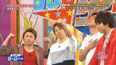 [2015.02.05] VS Arashi (1280x720).mp4_snapshot_44.05_[2015.02.15_11.30.54]