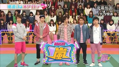 VS Arashi Golden #220 [2015.03.12] MQ.avi_snapshot_00.08_[2015.03.21_23.31.35].jpg