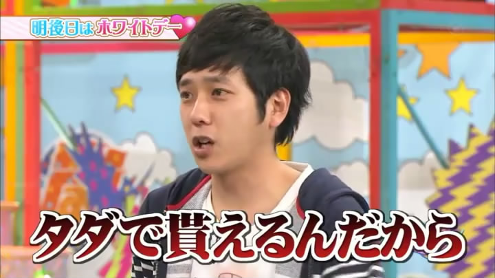 VS Arashi Golden #220 [2015.03.12] MQ.avi_snapshot_00.25_[2015.03.21_23.38.52].jpg