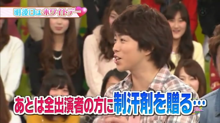 VS Arashi Golden #220 [2015.03.12] MQ.avi_snapshot_00.29_[2015.03.21_23.39.38].jpg