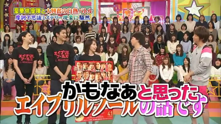 VS Arashi Golden #220 [2015.03.12] MQ.avi_snapshot_01.03_[2015.03.21_23.43.54].jpg