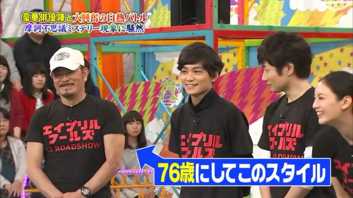 VS Arashi Golden #220 [2015.03.12] MQ.avi_snapshot_01.29_[2015.03.21_23.47.13].jpg