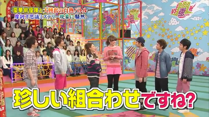 VS Arashi Golden #220 [2015.03.12] MQ.avi_snapshot_02.15_[2015.03.21_23.57.00].jpg