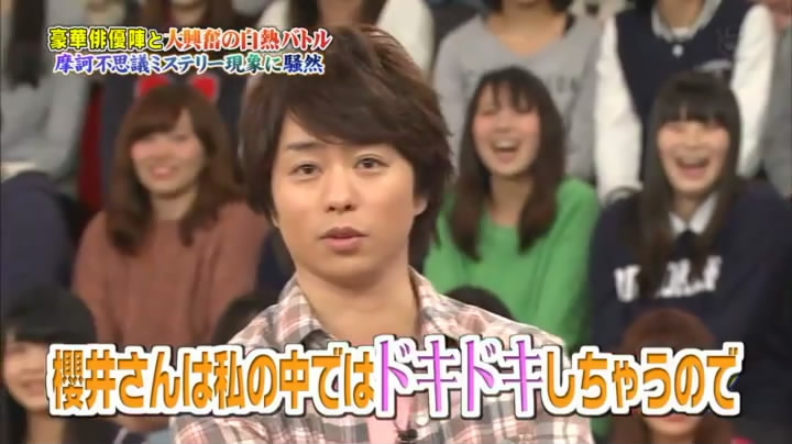 VS Arashi Golden #220 [2015.03.12] MQ.avi_snapshot_02.30_[2015.03.21_23.58.42].jpg
