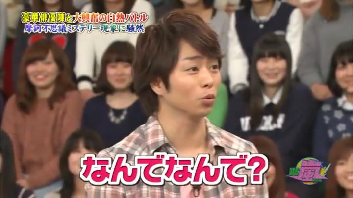 VS Arashi Golden #220 [2015.03.12] MQ.avi_snapshot_02.32_[2015.03.22_00.01.04].jpg