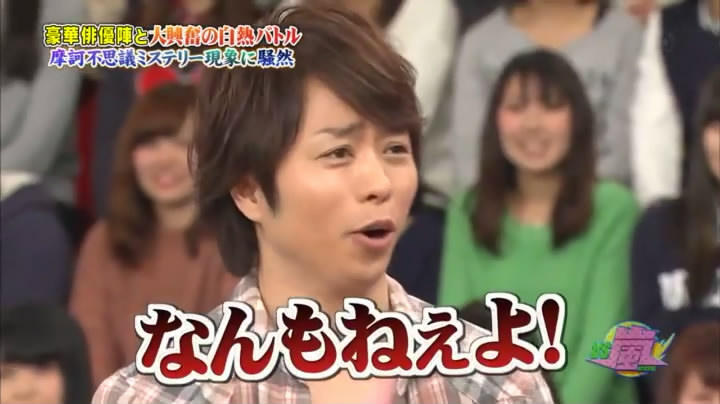 VS Arashi Golden #220 [2015.03.12] MQ.avi_snapshot_02.36_[2015.03.21_23.59.45].jpg