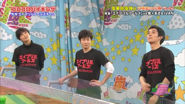 VS Arashi Golden #220 [2015.03.12] MQ.avi_snapshot_03.56_[2015.03.22_00.05.48].jpg