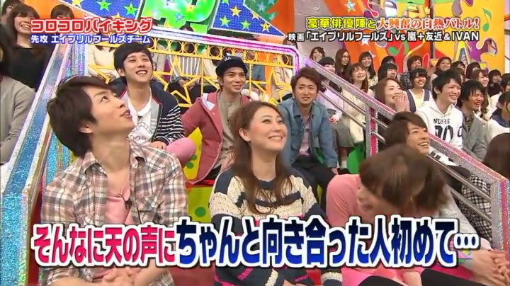 VS Arashi Golden #220 [2015.03.12] MQ.avi_snapshot_04.10_[2015.03.22_00.09.20].jpg