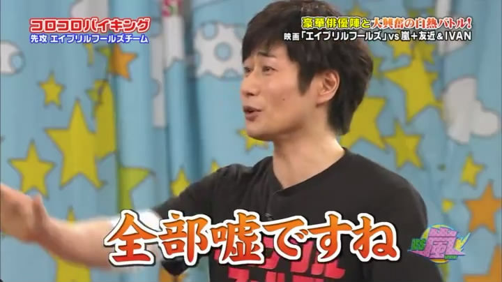 VS Arashi Golden #220 [2015.03.12] MQ.avi_snapshot_05.28_[2015.03.22_00.19.55].jpg