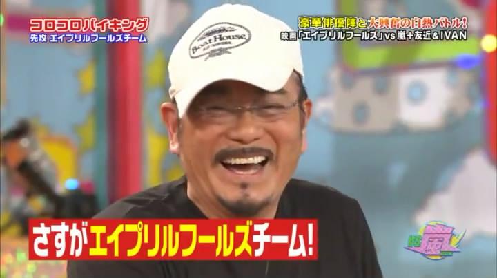 VS Arashi Golden #220 [2015.03.12] MQ.avi_snapshot_05.31_[2015.03.22_00.20.11].jpg