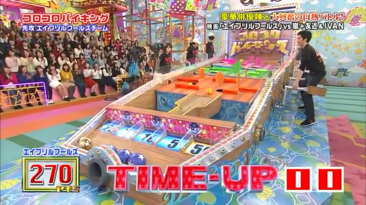 VS Arashi Golden #220 [2015.03.12] MQ.avi_snapshot_07.47_[2015.03.22_00.21.53].jpg