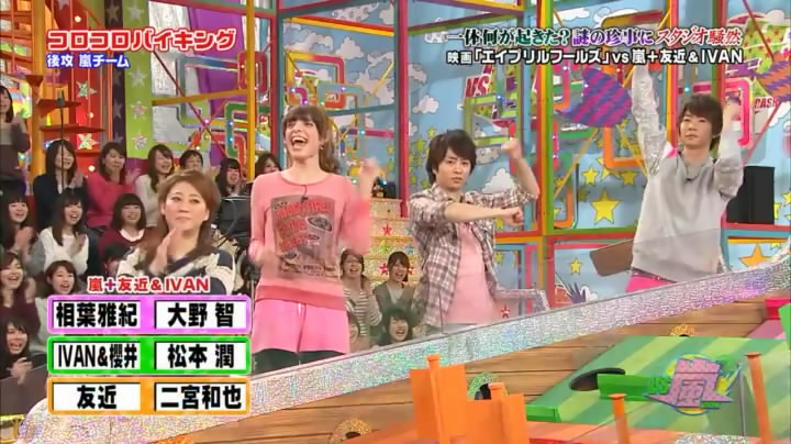 VS Arashi Golden #220 [2015.03.12] MQ.avi_snapshot_08.46_[2015.03.22_00.25.39].jpg