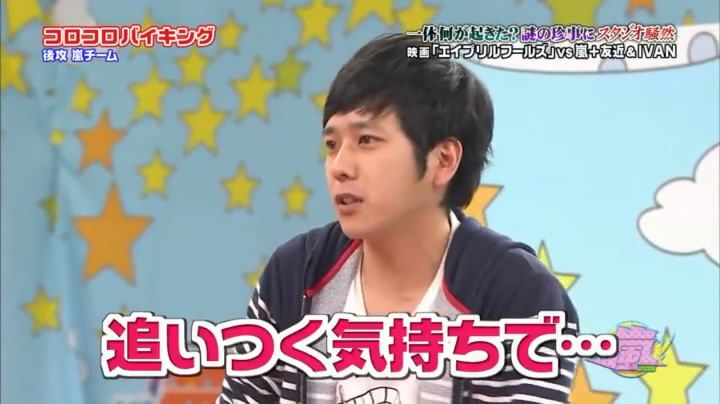 VS Arashi Golden #220 [2015.03.12] MQ.avi_snapshot_09.06_[2015.03.22_00.26.09].jpg