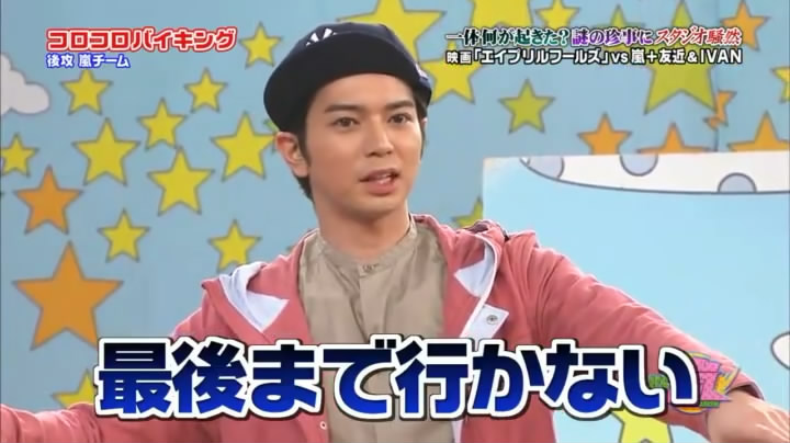 VS Arashi Golden #220 [2015.03.12] MQ.avi_snapshot_09.20_[2015.03.22_00.27.59].jpg