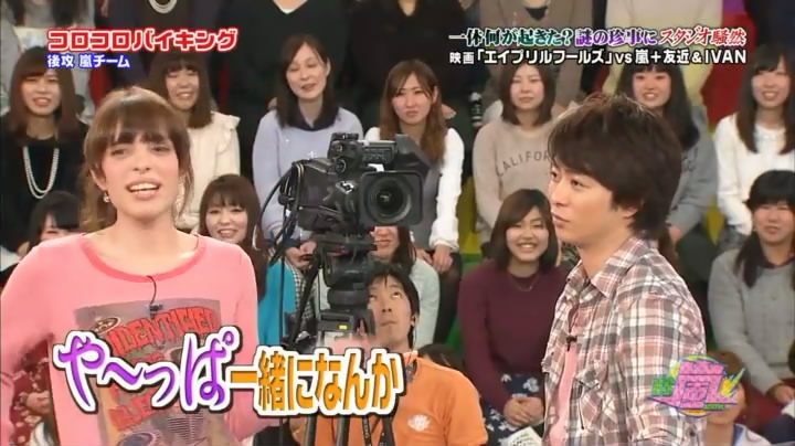 VS Arashi Golden #220 [2015.03.12] MQ.avi_snapshot_09.55_[2015.03.22_00.31.12].jpg
