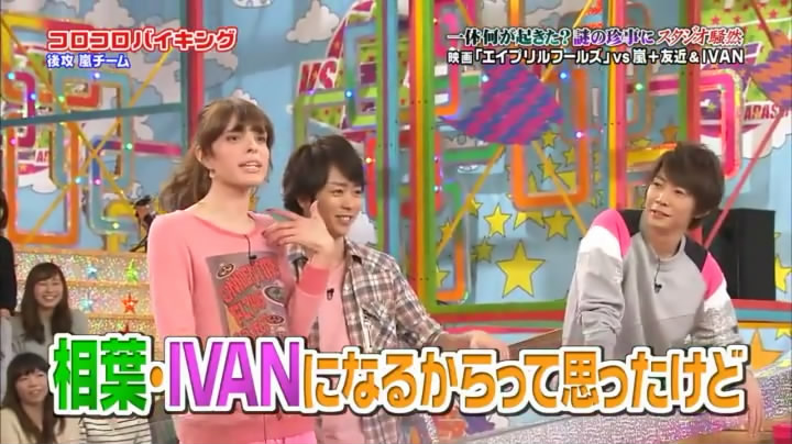 VS Arashi Golden #220 [2015.03.12] MQ.avi_snapshot_10.16_[2015.03.22_00.35.47].jpg