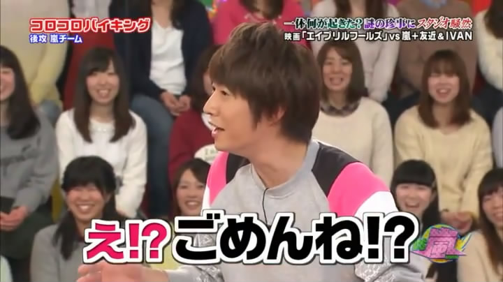 VS Arashi Golden #220 [2015.03.12] MQ.avi_snapshot_10.18_[2015.03.22_00.36.13].jpg