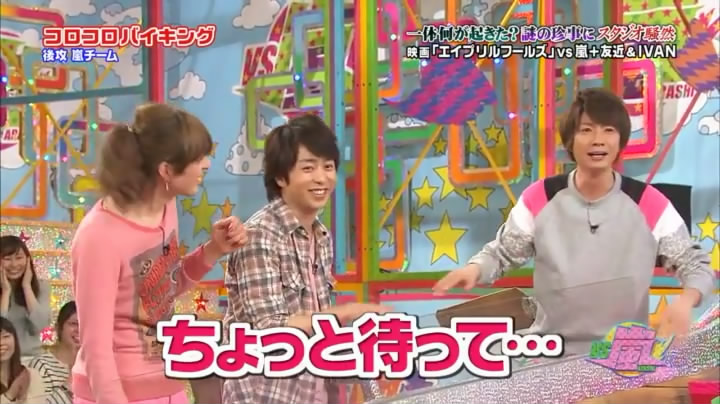 VS Arashi Golden #220 [2015.03.12] MQ.avi_snapshot_10.22_[2015.03.22_00.37.47].jpg