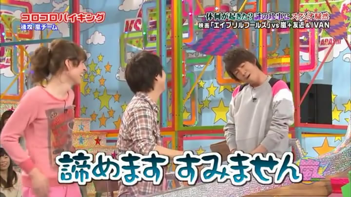 VS Arashi Golden #220 [2015.03.12] MQ.avi_snapshot_10.29_[2015.03.22_00.37.58].jpg