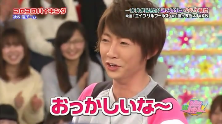 VS Arashi Golden #220 [2015.03.12] MQ.avi_snapshot_10.30_[2015.03.22_00.38.01].jpg