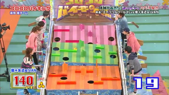 VS Arashi Golden #220 [2015.03.12] MQ.avi_snapshot_12.13_[2015.03.22_00.39.04].jpg