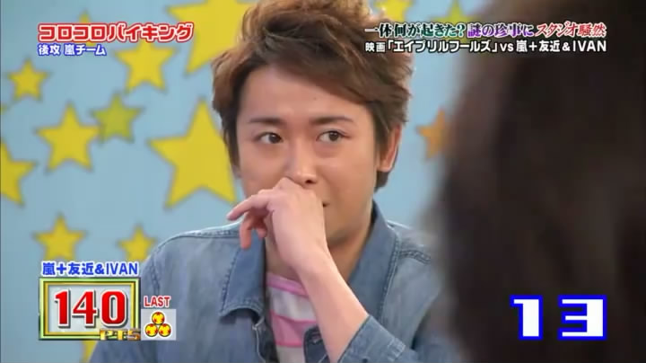 VS Arashi Golden #220 [2015.03.12] MQ.avi_snapshot_12.18_[2015.03.22_00.41.10].jpg
