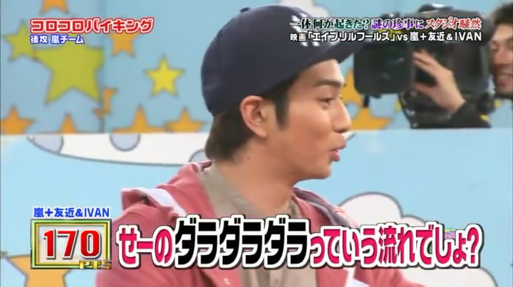 VS Arashi Golden #220 [2015.03.12] MQ.avi_snapshot_12.47_[2015.03.22_00.43.34].jpg