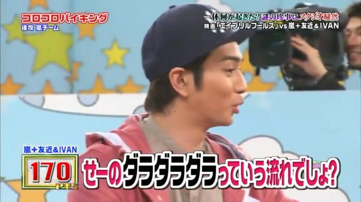 VS Arashi Golden #220 [2015.03.12] MQ.avi_snapshot_12.47_[2015.03.22_00.43.34].jpg