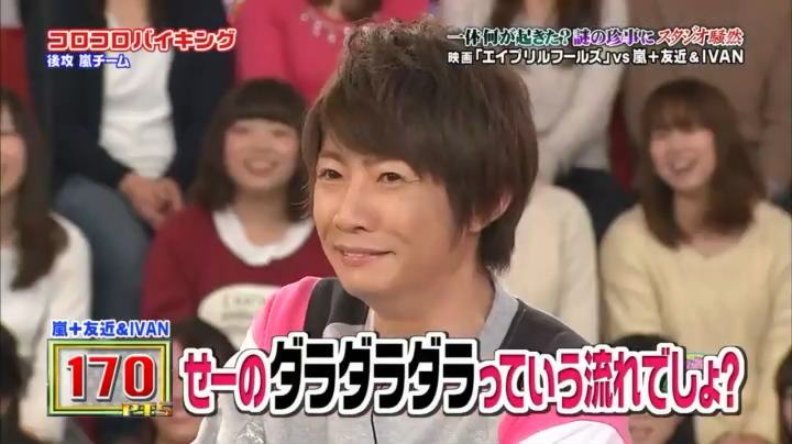 VS Arashi Golden #220 [2015.03.12] MQ.avi_snapshot_12.47_[2015.03.22_00.43.59].jpg