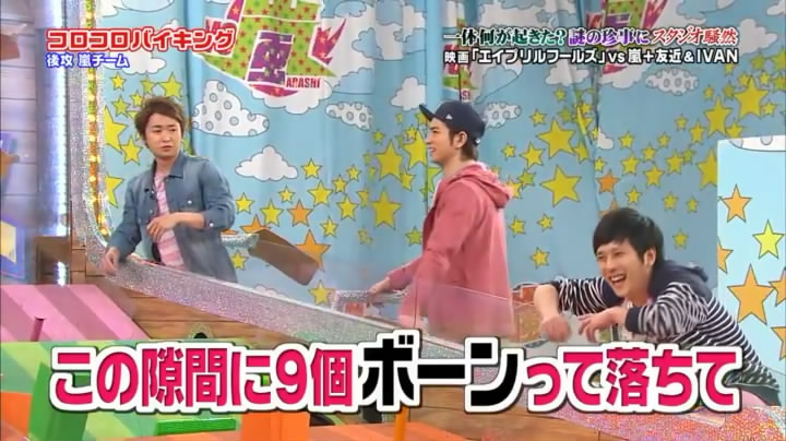 VS Arashi Golden #220 [2015.03.12] MQ.avi_snapshot_13.31_[2015.03.22_00.49.43].jpg