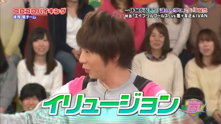 VS Arashi Golden #220 [2015.03.12] MQ.avi_snapshot_13.43_[2015.03.22_00.51.14].jpg