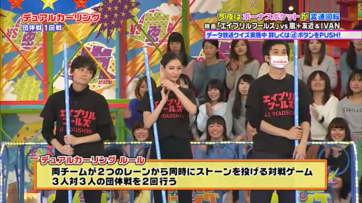 VS Arashi Golden #220 [2015.03.12] MQ.avi_snapshot_14.03_[2015.03.22_00.52.20].jpg