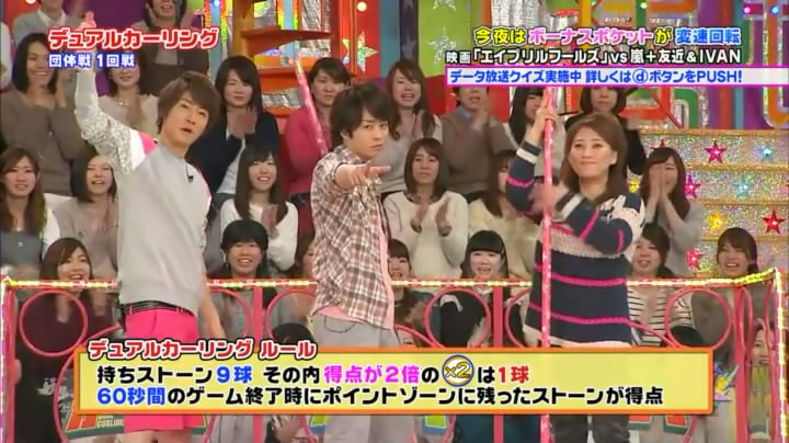 VS Arashi Golden #220 [2015.03.12] MQ.avi_snapshot_14.12_[2015.03.22_00.52.05].jpg