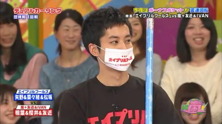 VS Arashi Golden #220 [2015.03.12] MQ.avi_snapshot_14.21_[2015.03.22_00.53.43].jpg