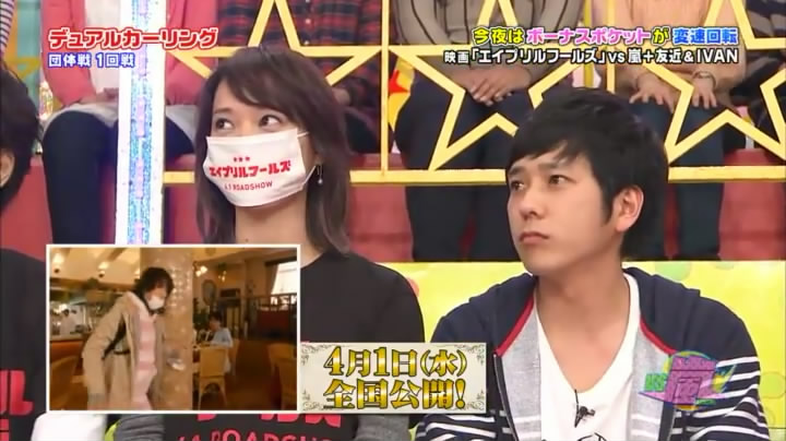 VS Arashi Golden #220 [2015.03.12] MQ.avi_snapshot_14.41_[2015.03.22_00.55.57].jpg