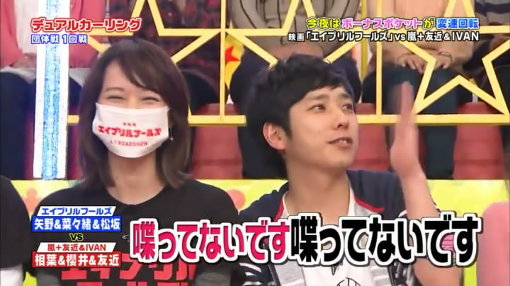 VS Arashi Golden #220 [2015.03.12] MQ.avi_snapshot_14.54_[2015.03.22_00.58.05].jpg