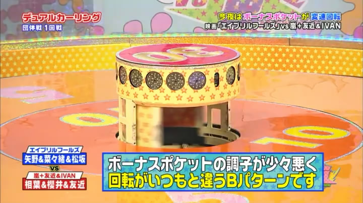 VS Arashi Golden #220 [2015.03.12] MQ.avi_snapshot_15.07_[2015.03.22_00.59.19].jpg
