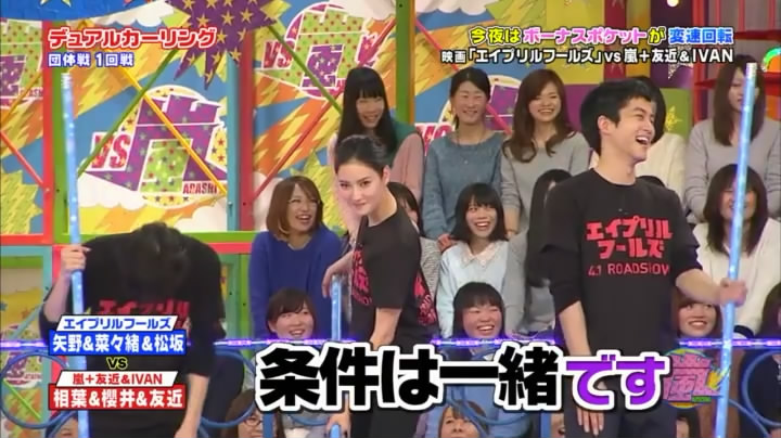 VS Arashi Golden #220 [2015.03.12] MQ.avi_snapshot_15.34_[2015.03.22_01.03.16].jpg