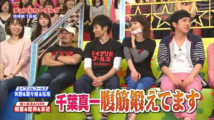 VS Arashi Golden #220 [2015.03.12] MQ.avi_snapshot_16.26_[2015.03.22_01.06.33].jpg