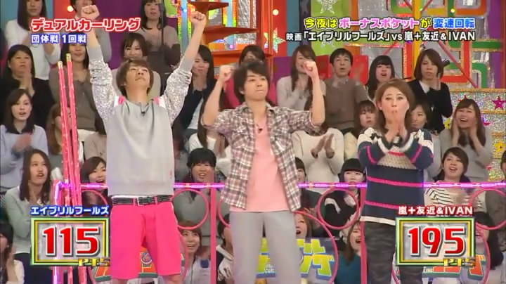 VS Arashi Golden #220 [2015.03.12] MQ.avi_snapshot_18.06_[2015.03.22_01.08.47].jpg
