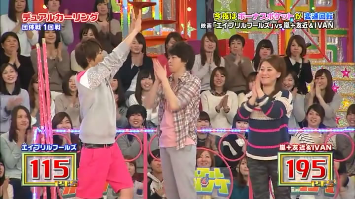 VS Arashi Golden #220 [2015.03.12] MQ.avi_snapshot_18.11_[2015.03.22_01.08.52].jpg