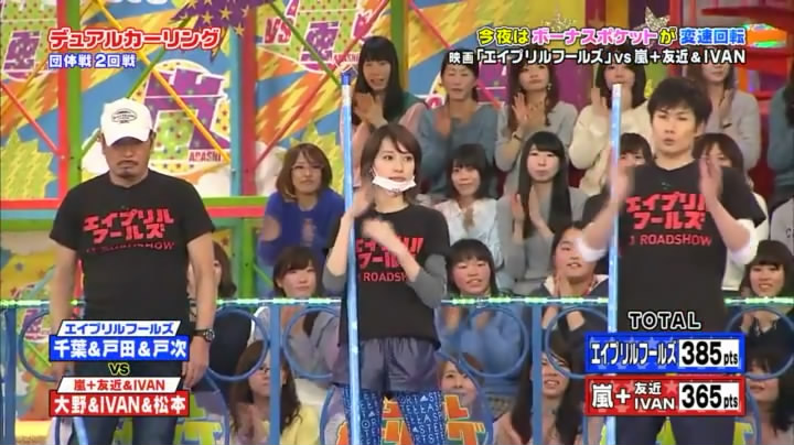 VS Arashi Golden #220 [2015.03.12] MQ.avi_snapshot_18.57_[2015.03.22_01.15.30].jpg
