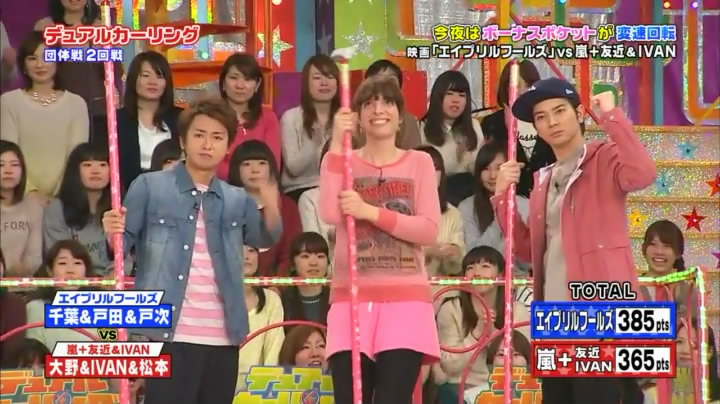 VS Arashi Golden #220 [2015.03.12] MQ.avi_snapshot_19.06_[2015.03.22_01.15.50].jpg