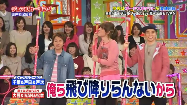 VS Arashi Golden #220 [2015.03.12] MQ.avi_snapshot_19.55_[2015.03.22_01.26.27].jpg