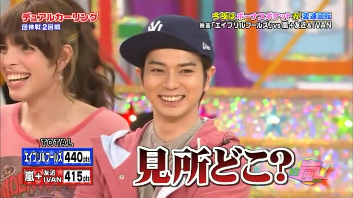 VS Arashi Golden #220 [2015.03.12] MQ.avi_snapshot_22.03_[2015.03.22_01.31.49].jpg
