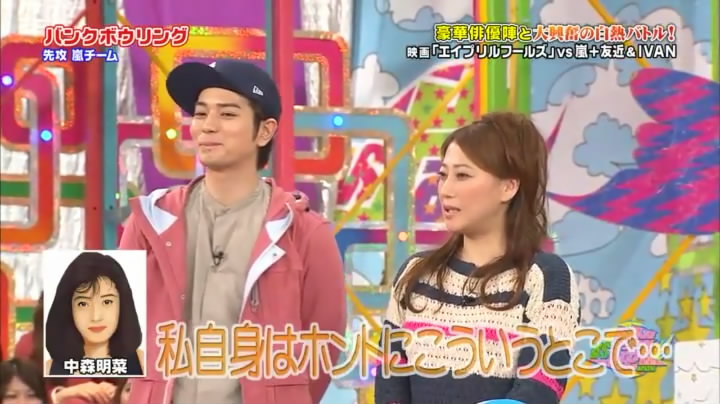 VS Arashi Golden #220 [2015.03.12] MQ.avi_snapshot_22.51_[2015.03.22_01.35.29].jpg